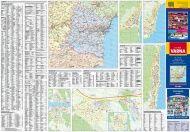 City Map Varna 1:10 000. Varna region 1:300 000