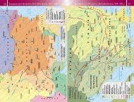 Атлас по история и цивилизация за 10. клас