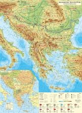 Physical wall-map of Balkan peninsula 1:1 400 000