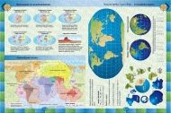 Atlas of geography and economy for 6. and 7. class
