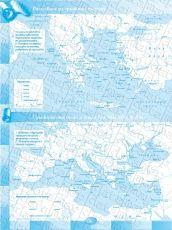 Контурни карти по история и цивилизация за 7. клас