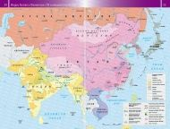 Atlas of history and civilization for 9. class
