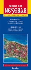 Nesebar-Tourist map  1:10 000