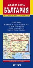 Джобна карта на България 1:530 000