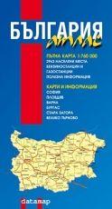 Джобен атлас на България 1:760 000