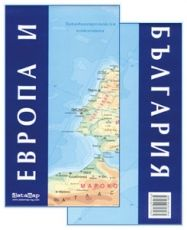 Map of Europe 1:9 000 000 (face); Map of Bulgaria 1:765 000 (back)