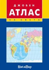 Pocket-size atlas of world